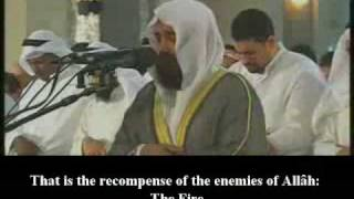 Beautiful Recitation, People Crying - Must See - will surely shed your tears