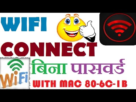 wifi mac address system 2017