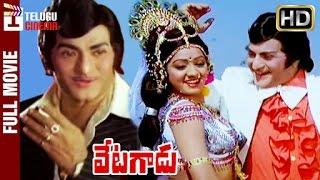 Vetagadu Telugu Full Movie HD   NTR   Sridevi   Rao Gopal Rao   K Raghavendra Rao   Telugu Cinema