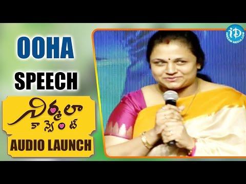 Xxx Mp4 Actress Ooha Speech Nirmala Convent Nagarjuna Roshan Meka Shriya Sharma 3gp Sex