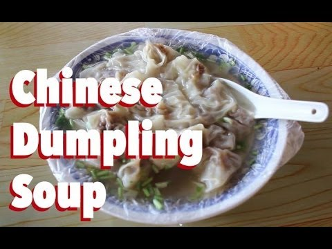 Chinese Dumpling Soup 馄饨