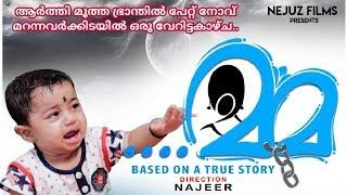 Mma New Short Film    Najeer   Ramakrishnan Pazhassi   Rj Nidhin Midhila