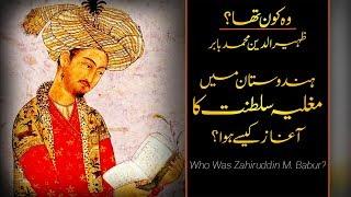 Wo Kon Tha # 16   First Mughal Emperor Zahiruddin Babur?   Usama Ghazi