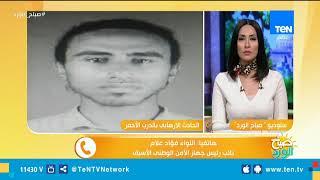 اللواء فؤاد علام: الإخوان المسلمين هم من زرعوا التكفير والعنف في مصر