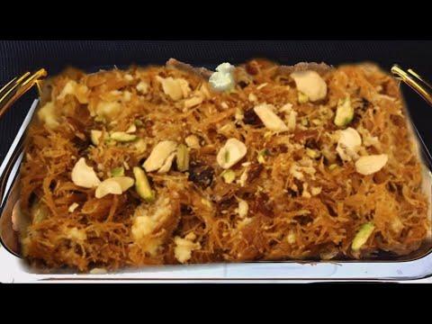 Dry Meethi Saviyan Khoye Wali Eid Special (Sweet Vermicelli)
