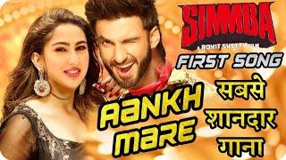 Simmba || First Song || Aankh Mare || Ranveer Singh || Sara Ali Khan || Rohit Shetty
