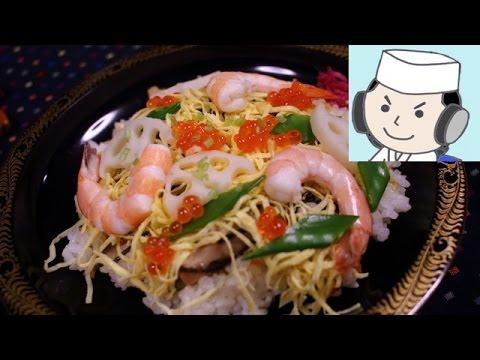 ちらし寿司♪ Chirashi Zushi and Hamaguri Ushio-Jiru soup♪ ~for Hina Matsuri (doll festival)~