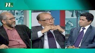 Ei Somoy (এই সময়) | Episode 2224 |Talk Show | News & Current Affairs