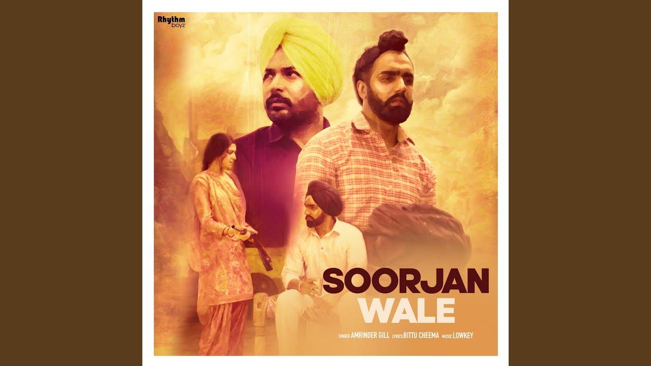 Download Soorjan Wale MP3 Gratis