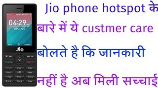 jio phone मे jio kumbh or lost & found application ये