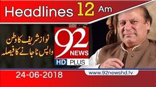 News Headlines | 12:00 AM  | 24 June 2018 | 92NewsHD