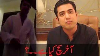 Aaj Mein Khud Apni Leaked Video Ap Ke Samne Rakh Raha Hun, Faisla Aap Khud Karen