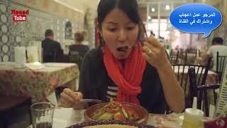 ردة فعل يبانية عندما اكلت طاجين المغربي وصدمة كانت قوية