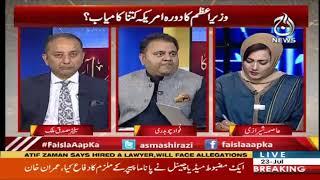 Faisla Aap Ka With Asma Sherazi | 23 July 2019 | Aaj News