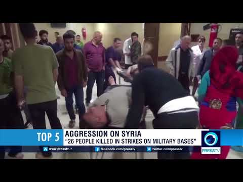 26 People Killed In Strikes On Military Bases In Syria