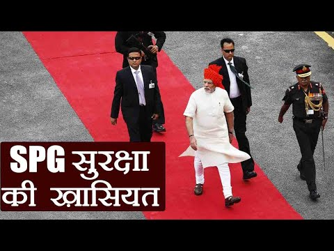 PM Modi's Security में लगे SPG Commando की ख़ासियत जान आपके होश उड़ जाएंगे | वनइंडिया हिन्दी