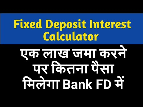 FD Calculator | Fixed Deposit Interest Calculator | SBI FD Interest Rates | Bank FD Calculation