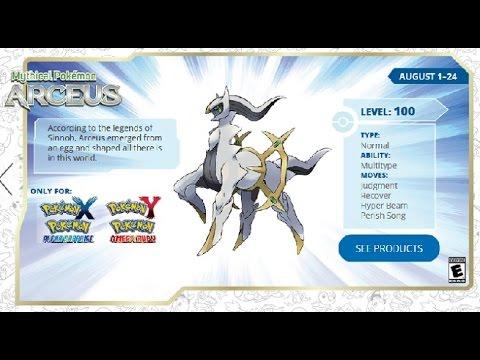 Tuto comment avoir arceus sur pokemon x et y