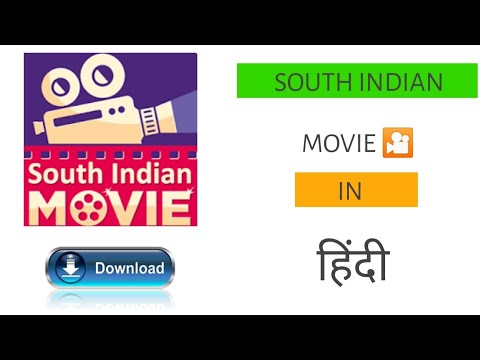 #SouthMoviesDownload Download South Indian Movies In Hindi, Download South HD South Movies In Hindi.