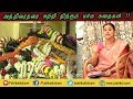 Download  அத்திவரதரை சுற்றி நிற்கும் மர்ம கதைகள்: சிந்துஜா சந்திரமௌலி | Sindhuja Chandramouli | Athivaradar MP3,3GP,MP4