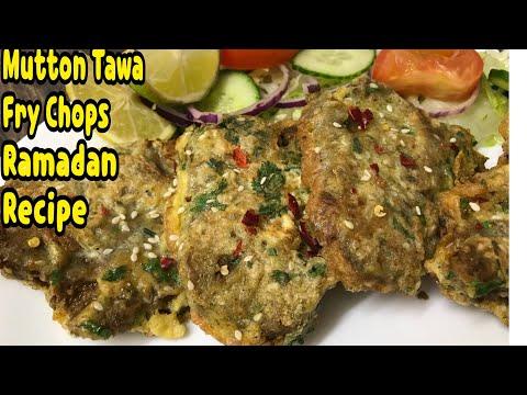 Mutton Tawa Fry Chops / Unique Way To Fry Mutton Chops / Ramadan Recipe By Yasmin's Cooking