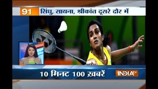 News 100 | 22nd June, 2017 - India TV