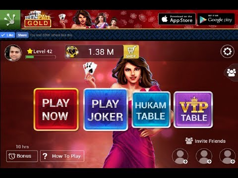 How To PlayTeen Patti Gold game Extra Daily Bonus collect Facebook Most Popular Free Online Game