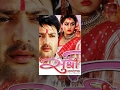 SUSHREE | New Nepali Full Movie 2016/2073 | Ft ...