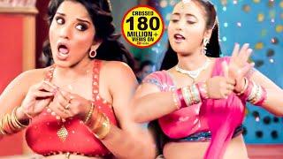 मोनालिसा और रानी चट्टर्जी का सबसे हॉट गाना 2019 - छिहतरों लेमचूस चुसलS - Bhojpuri Hit Songs 2019 New
