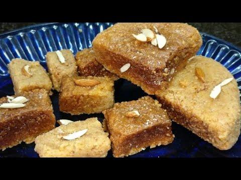 Milk Cake Recipe Halwai ke tareeke se banae ghar par hi milk cake | kalakand