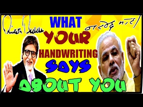 WHAT YOUR HANDWRITING SAYS ABOUT YOU (HINDI)| HANDWRITING ANALYSIS
