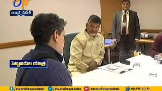 CM Davos Tour | Chandrababu Meets Officials | Mou With Zurich Govt