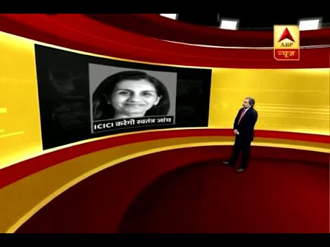 Master Stroke: ICICI Bank orders probe into allegations against Chanda Kochhar