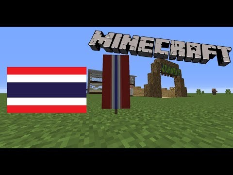 How to make the Thai Flag in Minecraft!