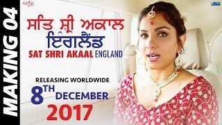 Making 04 : Sat Shri Akaal England | Ammy Virk, Monica Gill | Rel 8th Dec | Punjabi Comedy Movie