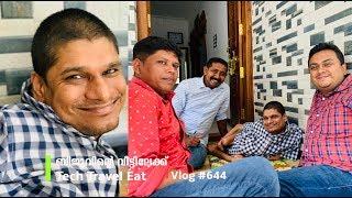 ബിജുവിന്റെ വീട്ടിലേക്ക് - Surprise visit to a subscriber's house