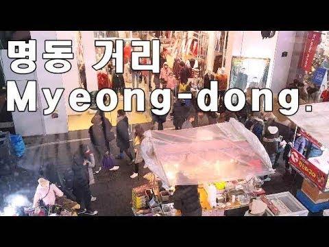 [Korea, Seoul] 슬픈 명동거리. Myeong-dong.