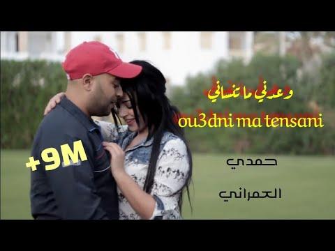 MP3 TÉLÉCHARGER ROMDHANE YA HOUSSEM 3LECH BEN LAYEM