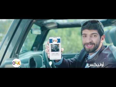 OLX Lebanon Car - 2016