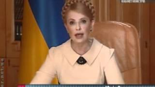 "Тимошенко Юлия ""Пропало всё. У меня не то на суфлёре!"" Timoshenko Propalo Vsio Святой Дух"