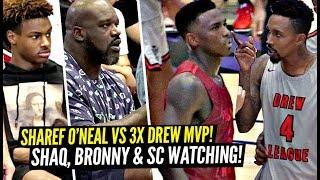 "Shaq Watches Shareef O'Neal vs ""NBA Killer"" Frank Nitty!! Brandon Jennings GETS HEATED!"