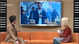 Download بامداد خوش - خیابان - امروز با همکار ما سمیر صدیقی سر زدیم به مارکیت میوه Video