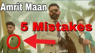 (5 Mistakes) Peg Di Wasna || Amrit maan || Latest Punjabi Song