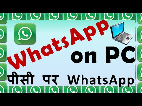 How to Install WHATSAPP on PC (Hindi)