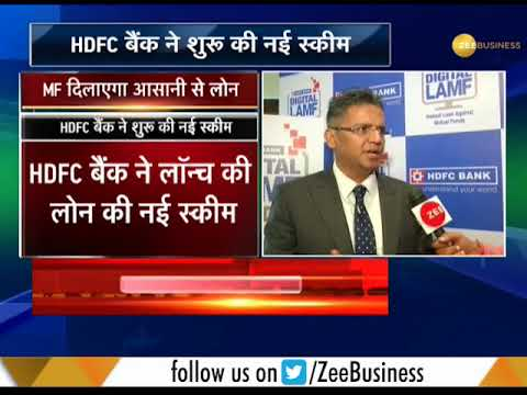 HDFC Bank customers can now avail loan against their mutual fund