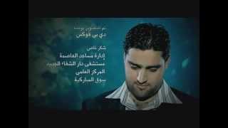 Ahmad AlHajri - Adaok - P | أحمد الهاجري - أدعوك - إيقاع