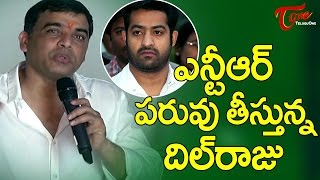 Dil Raju Controversial Comments on JR NTR #FilmGossips