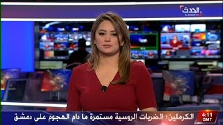 #x202b;هديل عليان - نشرة  صباح يوم 1-10-2015 على شاشة الحدث#x202c;lrm;