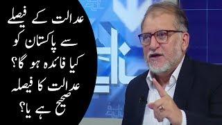 Harf E Raaz With Orya Maqbool Jaan | 21 February 2018 | Neo News