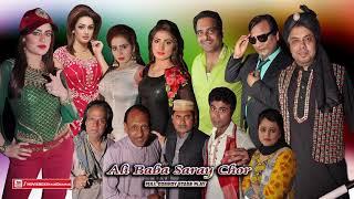 ALI BABA SARAY CHOR (FULL DRAMA) FT. Sobia Khan,Mehak Noor, Gulfam, Naseem Vicky, Nisha Bhatti